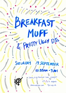 We are DJing at the next TYCI event | SOS - Save Our Social-life! | Pretty Ugly Club blog www.prettyuglyclub.co.uk